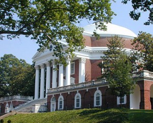 The Rotunda Building - UVa Campus, Charlottesville, Va.